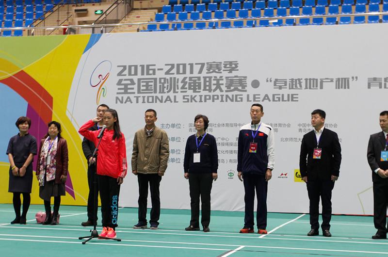 2016~2017赛季全国跳绳联赛青岛站